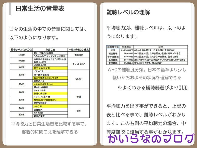 IMG_20170310_234738157.jpg