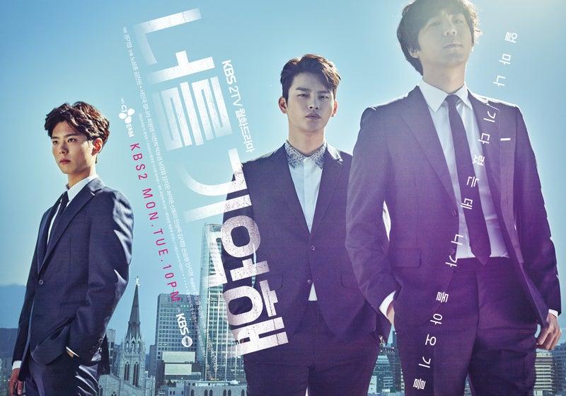 韓国ドラマ 『君を憶えてる 너를 기억해』 | 想いのまま 心のままに…
