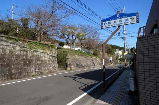 【写2】市来鶴丸城