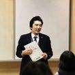 第五回日本月例研究会…