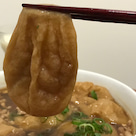 """アジアン食材を賢く使った""""ニッポンのおかず""""研究会の記事より"""