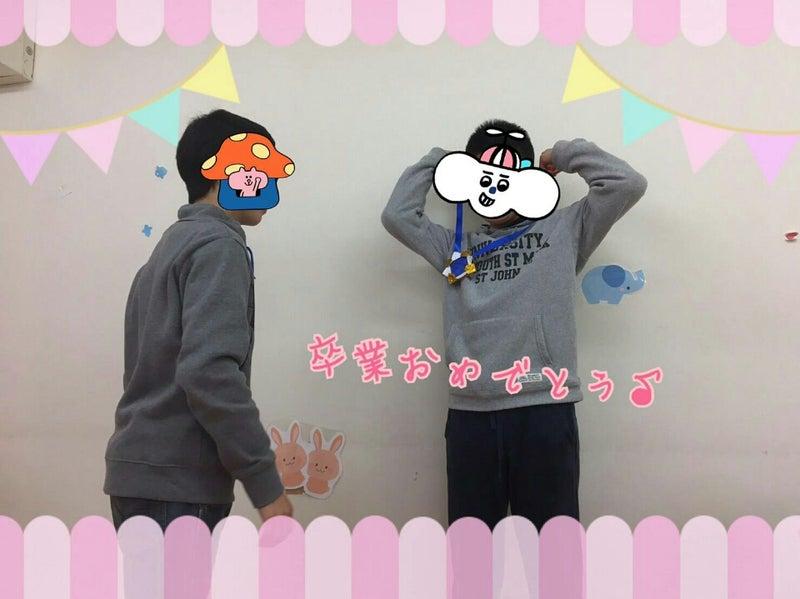 o0960071913887403781 - ☆3月11日☆toiro新吉田