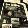 私は6年前の3.11東日本大震災の被災者ですの画像