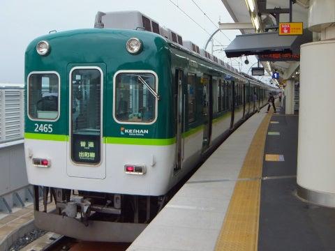 京阪淀駅1番線