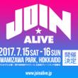 【JOIN ALIV…