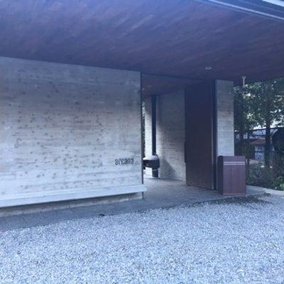 arcana izu 滞在 1の記事に添付されている画像