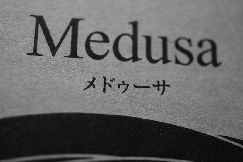 メドゥーサ