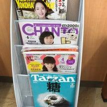 雑誌追加しました