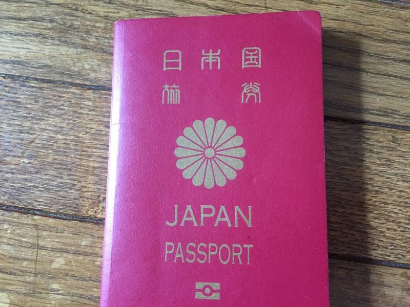 パスポートの値段