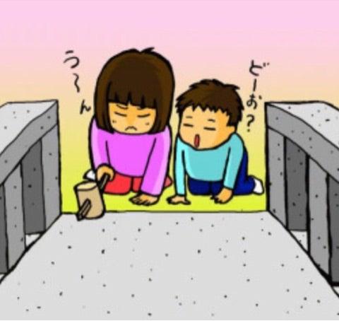 を 叩い 渡る 石橋 て 石橋を叩いて渡る子は小さい頃に失敗をたくさん経験すべし mamagirl [ママガール]
