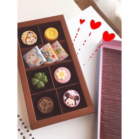 無印良品でママ服購入☆ホワイトデー | Kei's♡Diary - 楽天ブログ