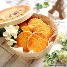 【レシピ】バターの香…