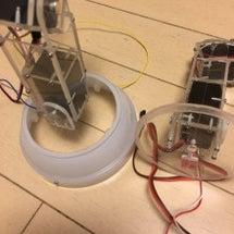 new robot …