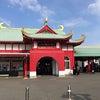 「第2回 江の島将棋頂上決戦」 レポの画像