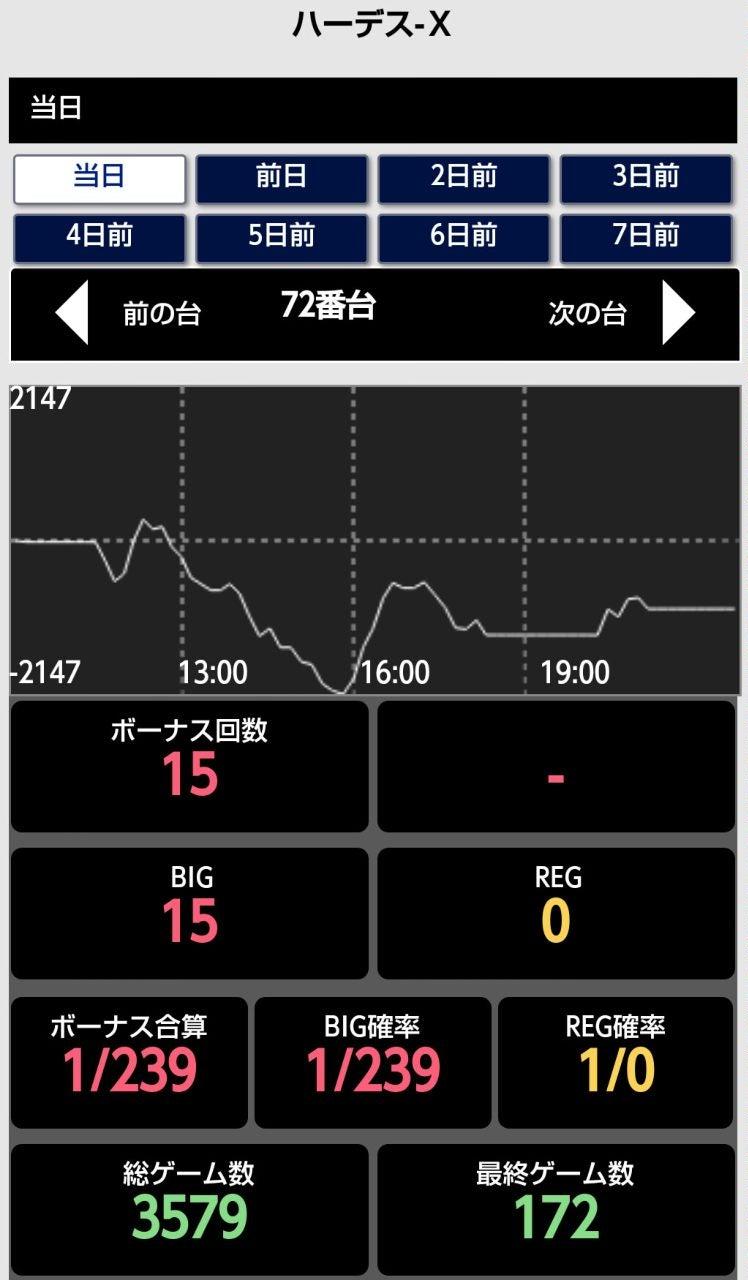 IMG_20170312_230831.jpg