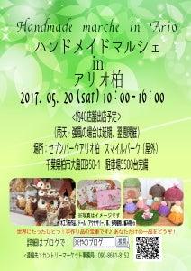 https://stat.ameba.jp/user_images/20170313/10/edojou/e5/67/j/o0212030013888704889.jpg