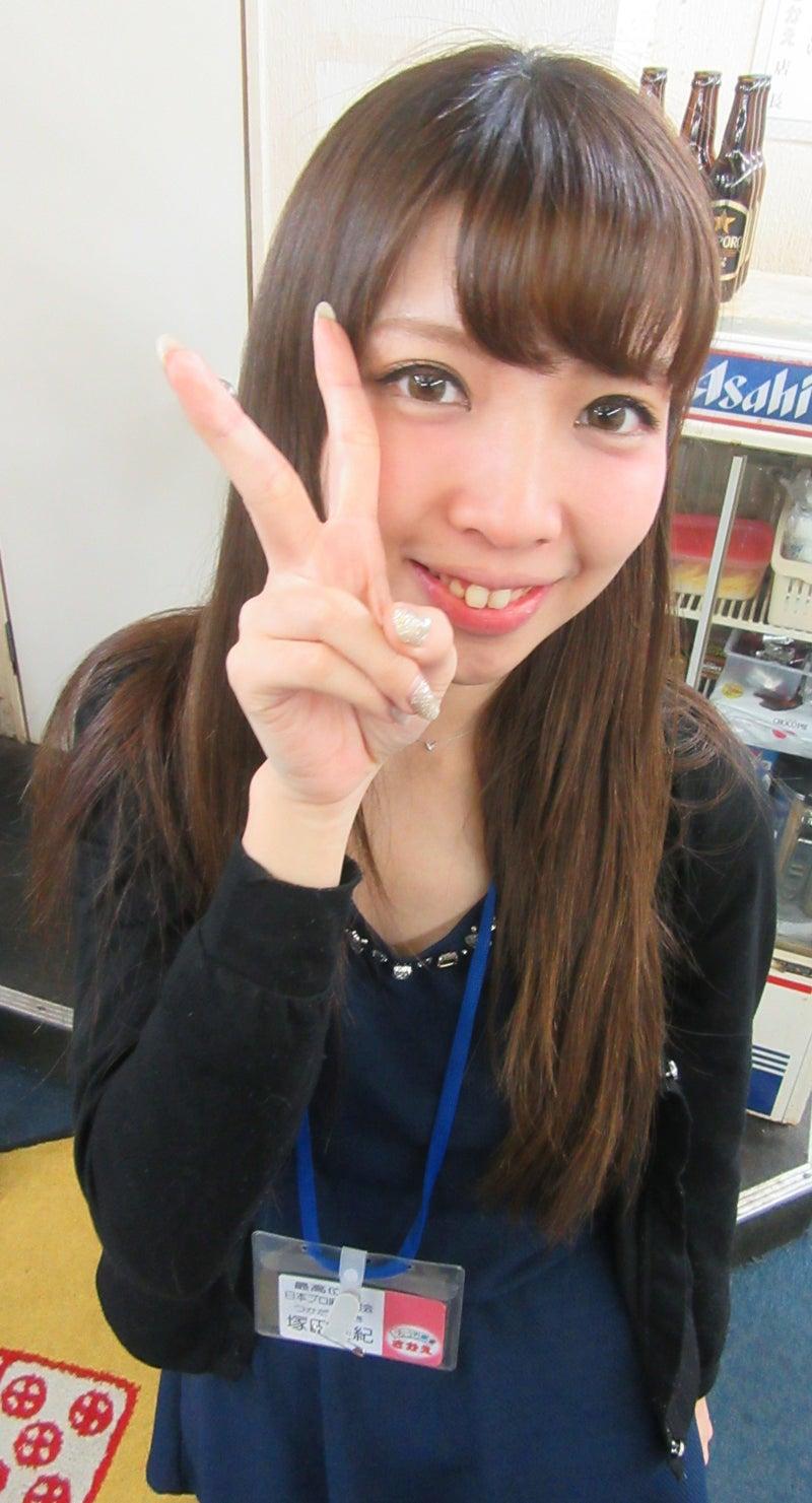 塚田美紀 かあいいは正義 画像