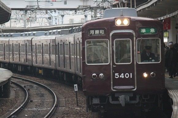 淡路駅と南方駅で撮り鉄 | てつ...