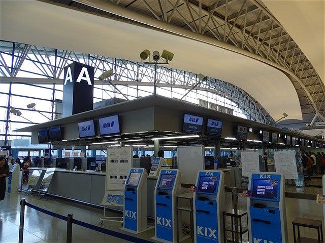 全日空NH979便(ZH3216便) 関西→北京   世界バス轉運站