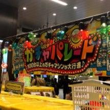 【大宮駅】ガチャガチ…