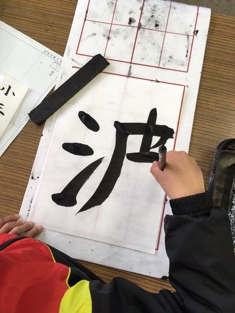 さんずい へん の 漢字