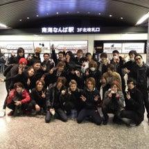 慰安旅行in北海道
