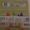 幼稚園にレンガ壁を その1の画像
