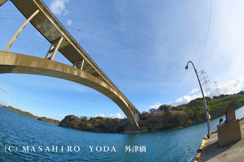 外津橋(ほかわづばし)(佐賀県...