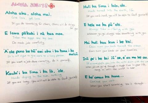 韓国語→おもしろハワイ語 | Mami...