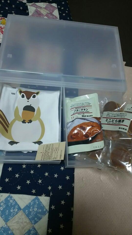 ホワイトデーにおすすめ無印良品の手作りお菓子キット - NAVER まとめ