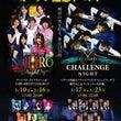 BAGUS横浜西口店…