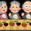 「老人ホームの食事、…