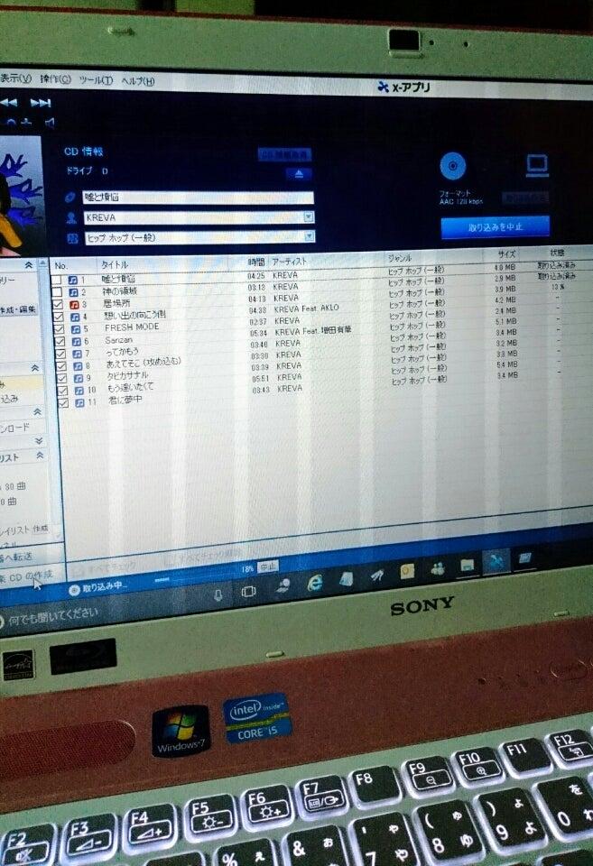 パソコンにCDを入れて X,アプリで取り込み中。