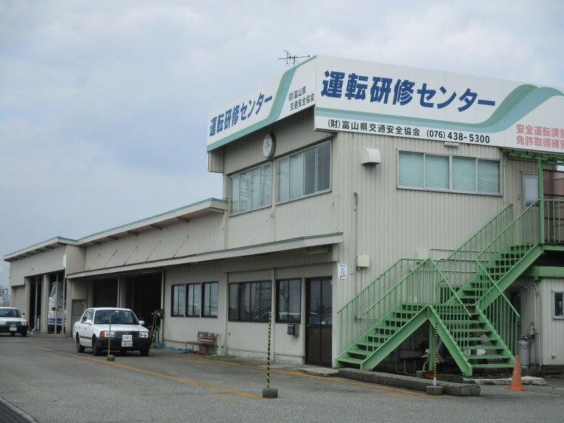 富山 県 運転 免許 センター