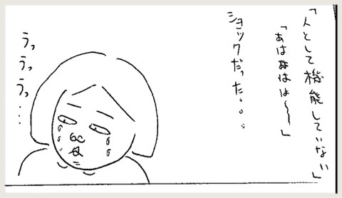 {92021ACB-27DB-40FB-8CB5-D5E658F39BFC}