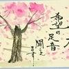 風の丘阿蘇大野勝彦美術館オープン!・・・・No.1182の画像