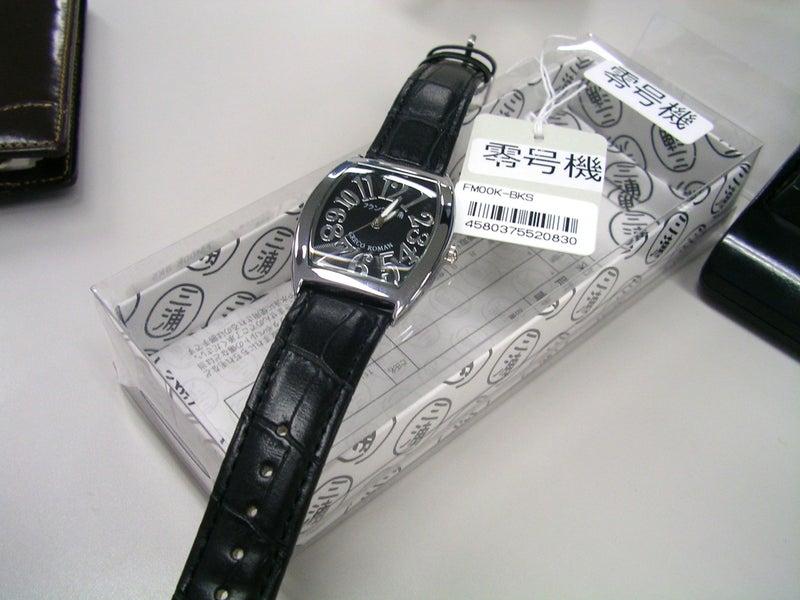 茂木時計店 - フランク三浦|Yahoo! …