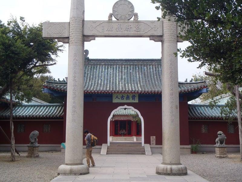 延平郡王祠と国立台湾文学部:台...