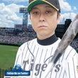 高山俊 野球カード