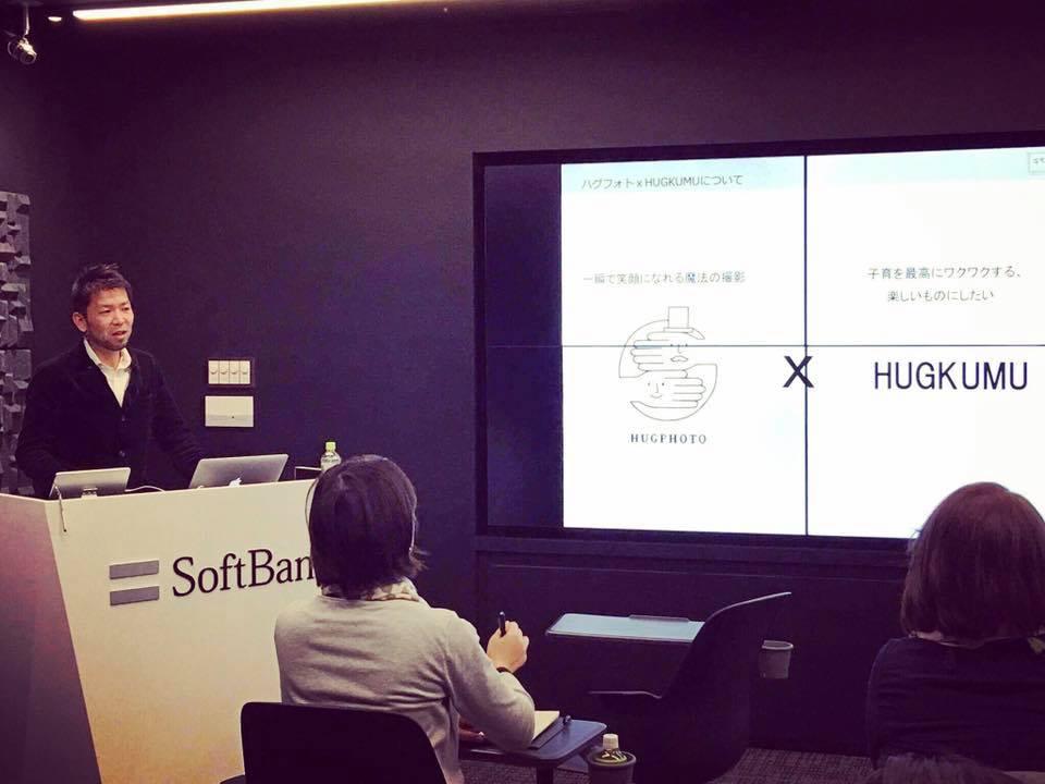 HUGPHOTOxSoftBank 概要説明会を行いました♪の記事より