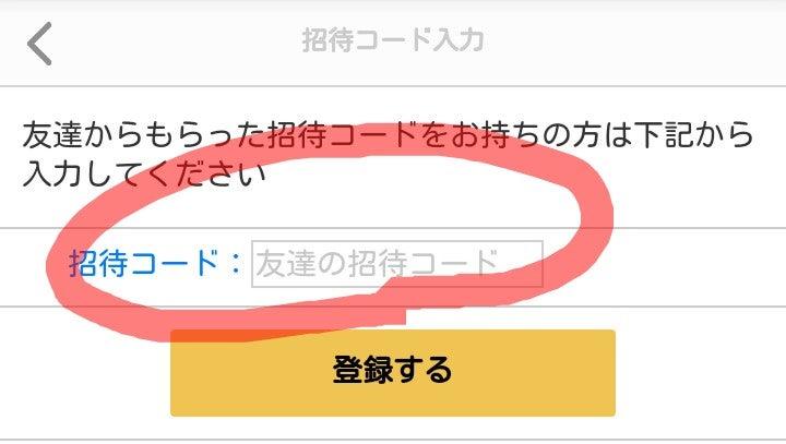 IMG_20170315_092256.jpg