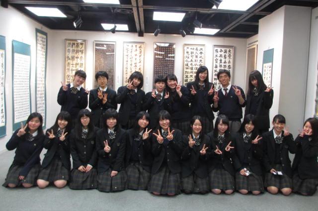 第11回大東文化大学第一高等学校...