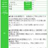 東京ーホノルル直行便 往復22000円~の画像
