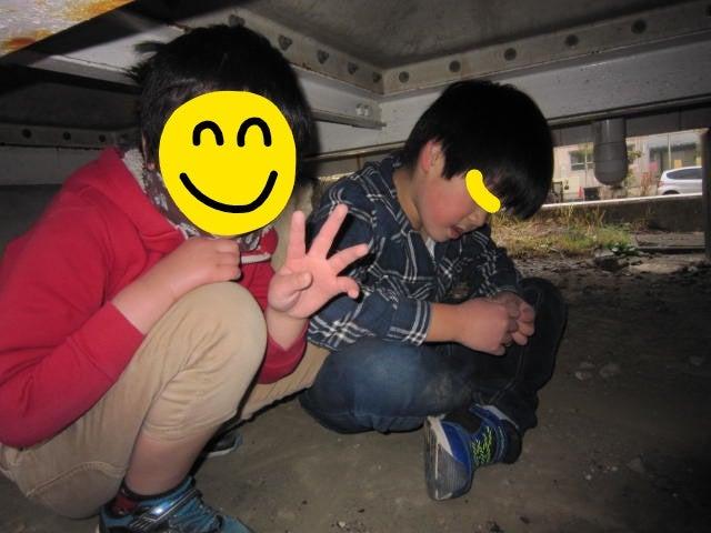 o0640048013890830170 - ★3月15日(水)★toiro東戸塚