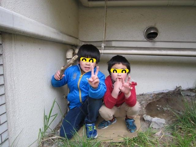 o0640048013890829959 - ★3月15日(水)★toiro東戸塚