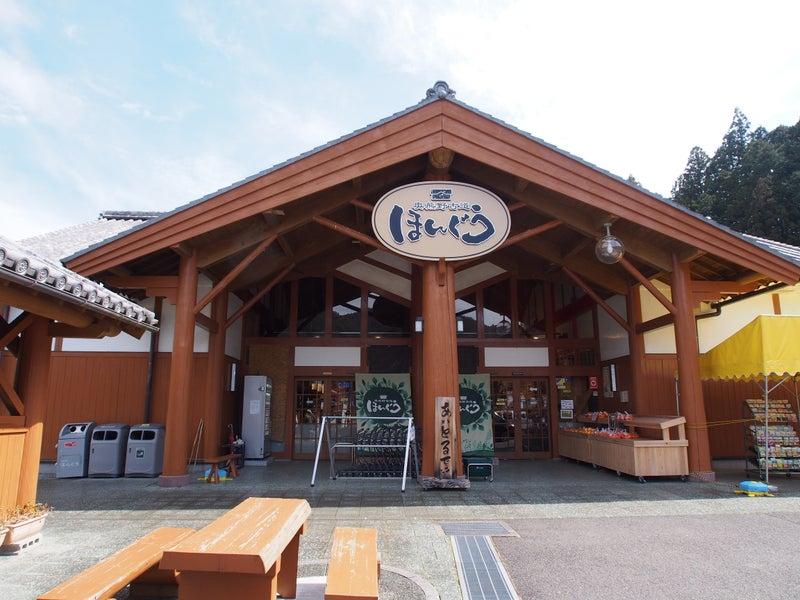 道の駅 奥熊野古道ほんぐう | ra...