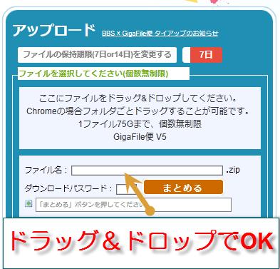 iphone この ファイル は ダウンロード できません