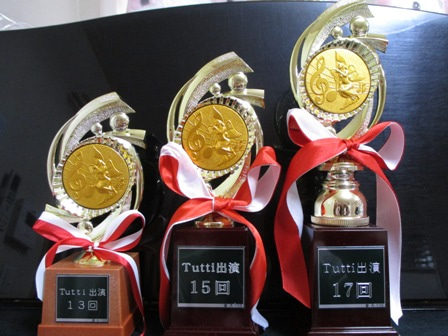 2017年トロフィー17回賞
