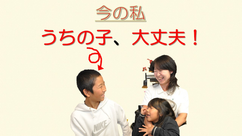 マザコン,抱き癖,抱きぐせ,抱っこ,子育てセミナー,PTA