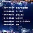 3/18(土)「A …